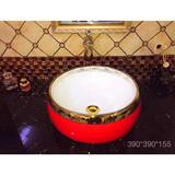 Sanitay rware Bathroom Art Basin India style Design Red round golden luxury no hole Color Wash Basin sink