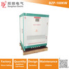 3 Phase Motor Loads 100kw Pure Sine Solar Inverter built in AC bypass input