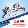 caterpillar c9 diesel engine parts 128-6601 Caterpillar Fuel Injector for C9 engine