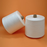 High Strength 100% Spun Yarn Price In Bangladesh Sewing Thread Supplier