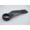 Slogging wrench offset DIN standard spanner box end 12point