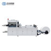 roll die cutting with emboss