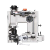 Automatic sewing head for woven rice bag closing machine
