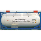 Refrigerants R32--Best Chemical Service