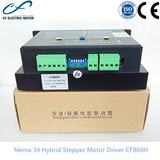 2-Phase Stepping Motor Driver CF2068H