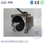 cfemotor 1.8° 2phase 34HS15060 Hybrid Stepping Motor 12N.m 6A Stepper motion