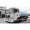 Dongfeng zhuandi 12000 liters water truck with fog cannon