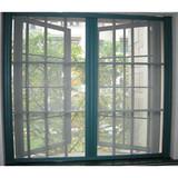 fiberglass window screenet