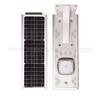 solar street lights,prices of solar street lights,solar power street light