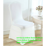Yishen-Household chair cover rentals for wedding cheap price no moq