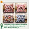 Yishen-Household cushion cover computer embroidery sofa cushion chair cushion