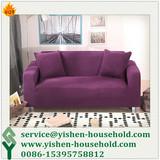 Yishen-Household spandex cheap sofa slip cover