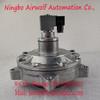 WATSON pulse valve WPS-CA/EP76 3' submerged electromagnetic pulse valve