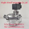 "SCG353A047 ASCO American 1-1/2"" Sentinel valve Normal Colse Pulse Valves"