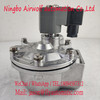 """GOYEN CA35T 1-1/2"""" Right Angle Pulse Valve Aluminum Alloy impulse valve Pulse Valves"""
