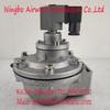 """GOYEN CA40T 1-1/2"""" Right Angle Pulse Valve Aluminum Alloy impulse valve Pulse Valves"""