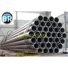 Seamless Steel Pipes Carbon Steel Pipes Construction Structure Oilfiled Petroleum Gas Fluid