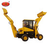 WZ25-12 Mini Backhoe Machine For Sale