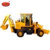WZ30-18 Excavators Backhoe Loaders