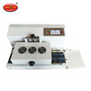LGYF-2000AX Continuous Induction Cap Sealing Machine