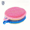 Wholesale Double Side Pot Scourer, Sponge and Scouring Pad Scrubber ,Household Cleaning Tools Eraser Round Cleaning Sponge For Kitchen