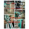 Toilet paper machine, small toilet paper machine 1092, type 1575, paper machine price