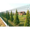 Anti climb square hollow section picket bar wall fence designs