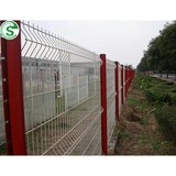 China hdg fence cheap price