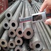 Precision seamless steel pipe