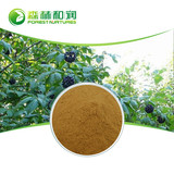 Factory supply acanthopanax extract Eleutheroside B+E 1.5% free sample