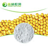 Hot sale daidzein powder extract by organic soybean seed