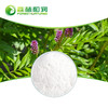Natural plant extract glabridin powder 5%~99% licorice extract