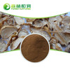 Herbal supplement maca root extract high purity black maca