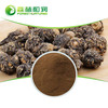 Male Health Macamide Maca Polysaccharide Black Maca powder