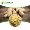 Food grade gingerol 6-gingerol organic ginger extract ginger root