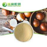 Hot selling onion quercetin powder spot allium cepa extract wholesale price