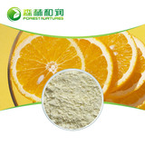 Pure organic tangerine peel extract bitter orange powder antioxidant