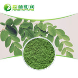 Favorable Price Moringa Leaf Powder Herb Medicine Moringa Seed Extract