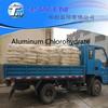 Daily-chem grade Aluminum Chlorohydrate powder