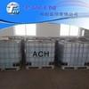 50% liquid water treatment grade Aluminum Chlorohydrate ACH