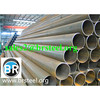hot sale lsaw steel pipe for water