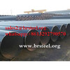 LSAW pipes Piling pipe