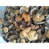 Dried Oak Mushroom (Shiitake) Grade C