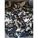 Dried Black Fungus(1st water and keep 10% )
