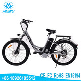 Hot Sale Electric Bike,City Road E BIKE,26'' wheel size Aluminum Alloy Frame Women Bike