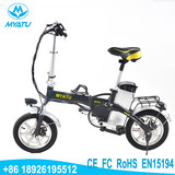"""Buy 2018 New 14""""mini e bike folding electric bicycle in china with cheap price"""