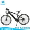 Factory Wholesale Big Power Mountain Electric Bike / 27.5 Electric Mountain Bicycle / Good Sales e bike