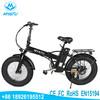 Guangzhou MYATU 4.0 Fat Tyre Pedelec Electric 20'' Aluminium Frame Folding 48V Fat Tire