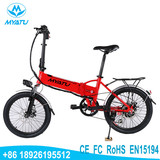 """Made in China 20inch full suspension 36V8AH foldable electric bicycle 20"""" e-bike"""