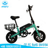 Hot 12inch Foldable mini electric pocket e-bike mini two wheel e bike 36v8ah folding bicycle